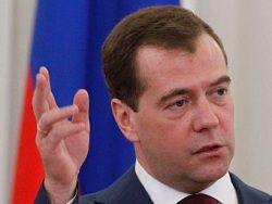 Медведев о налоге на роскошь: общее мнение - нет!