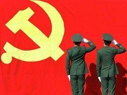 Новость на Newsland: Китайские академики требуют реформ от КПК
