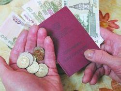 Так, на 10,27% увеличится социальная пенсия, а также государственные пенсии и дополнительное материальное...