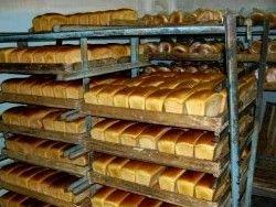 Новость на Newsland: О хлебе. Яд наш насущный
