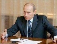 Владимир Путин потребовал дальнейшего развития транспортной инфраструктуры