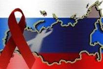 В России зарегистрировано 403 тысячи носителей ВИЧ
