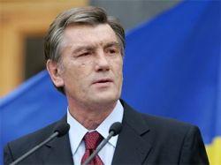 Виктор Ющенко отменил спецномера