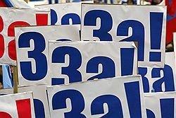 """Представители 84 регионов учредят общероссийское общественное движение \""""За Путина\"""""""