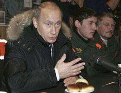 Владимир Путин останется после 2008 года?