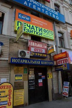 Юрий Лужков выступил протил избыточного количества телерекламы, излишней наружки и навязчивых листовок