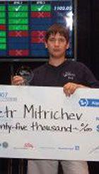 Российский аспирант Петр Митричев стал двукратным чемпионом мира по программированию