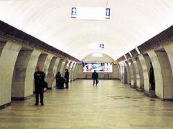 В московском метро лопнул рельс, пассажирам советуют пользоваться наземным транспортом