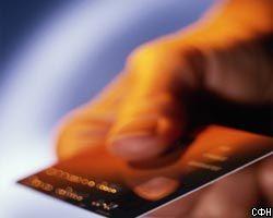Банки резко замедлили выпуск платежных карт