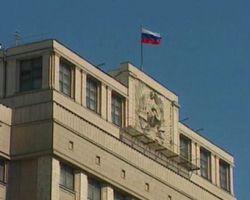 Госдума приняла законопроект о контроле за переводами на сумму свыше 600 тыс. рублей