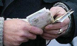 Мэрию Архангельска оштрафовали за разбитые дороги на смешную сумму