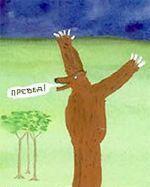 Превед, Медвед: сетевой персонаж может навредить партии власти