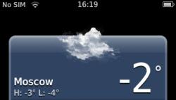 Реакция iPhone на минусовую температуру