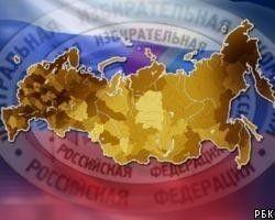 ЦИК России предупредил политические партии  о нарушении избирательного законодательства