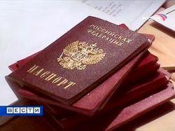Госдума продлила срок действия закона об упрощенном получении гражданства России