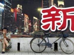 Эксперт: Общепринятая оценка экономики Китая завышена на 40%