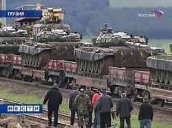 Российские военные попрощались с Грузией: последний эшелон выехал