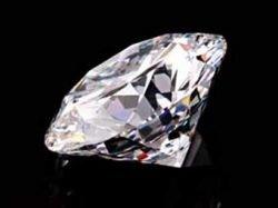 На Sotheby\'s за 16,2 миллиона долларов продан редчайший бриллиант