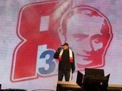 """Регионы продолжают примыкать к движению \""""За Путина\"""" - не обходится без скандалов"""