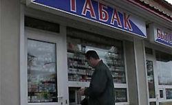 Вслед за взрывным ростом цен на продукты питания, россияне столкнутся с изменением цен на сигареты