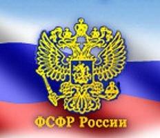 ФСФР предлагает создать веб-ресурс о финансовом рынке РФ