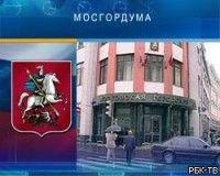 Мосгордума хочет сделать Государственную Третьяковскую галерею бесплатной