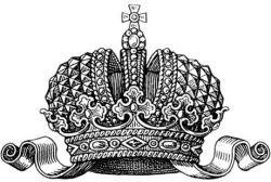 Объявился законный наследник царского престола России