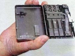Россиянам показали сверхсекретный портсигар оружейника Игоря Стечкина