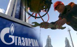 Итальянская компания «Энель» предложила концерну «Газпром» долю в своих электросетях