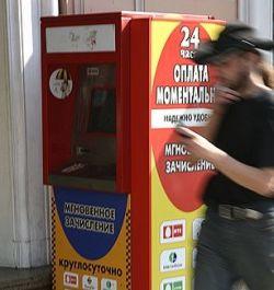Платежным терминалам объявили амнистию: они смогут работать без договоров с банками