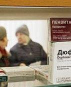 Поставки лекарств для льготников под угрозой срыва