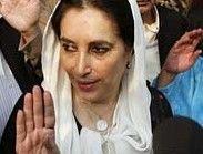 Беназир Бхутто, бывшая премьер-министр Пакистана,  освобождена из-под домашнего ареста