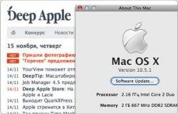 Выходит обновление операционной системы Mac OS X 10.5.1