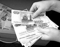 Чтобы вычислить суперподделки тысячных купюр, россиянам придется пользоваться инфракрасным излучением
