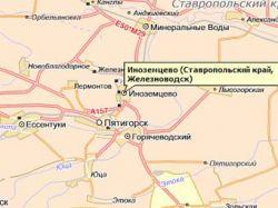 """На Ставрополье закрыт крупнейший дом престарелых \""""Бештау\"""""""
