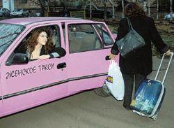 Эх, прокачу! Безумная Москва глазами таксистки