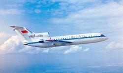Як-42 совершил аварийную посадку в Казани