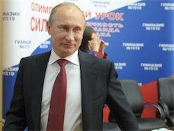 Новость на Newsland: Путин подписал закон об образовании