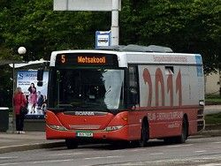 В столице Эстонии Таллине теперь можно будет бесплатно ездить в общественном транспорте.  Однако это делать смогут...