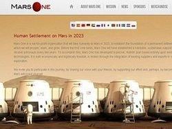 Новость на Newsland: Названы условия для желающих отправиться на Марс