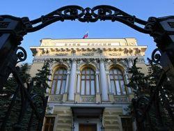 Внешний долг России вырос на 83 миллиарда долларов за год