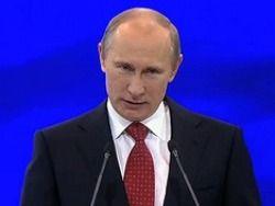 Новость на Newsland: Недремлющее око Путина