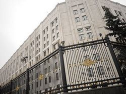 Новость на Newsland: МВД разоблачило нелегальных банкиров Минобороны