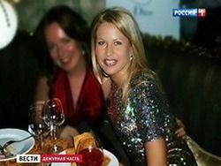 Новость на Newsland: Следствие хочет продлить домашний арест Васильевой