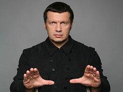 Новость на Newsland: Соловьев: судить Сердюкова – это как приставать к Аль Капоне