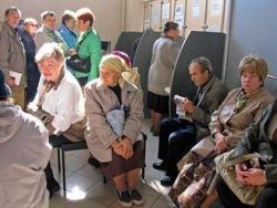 Новость на Newsland: Пенсионная реформа: россиян