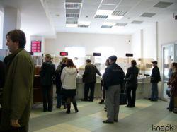 ФНС запретила определять лучших налогоплательщиков