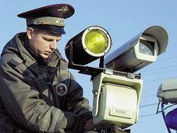 Секретное оружие ГАИ против превышения скорости (видео)