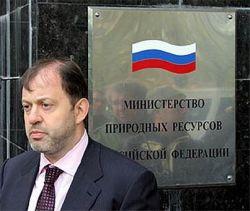 Олег Митволь: Украине будет трудно взыскать компенсацию ущерба от ЧП в Керченском проливе