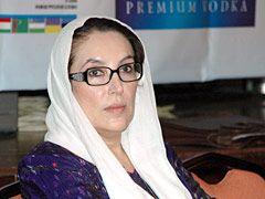 Беназир Бхутто обвиняют в отмывании денег